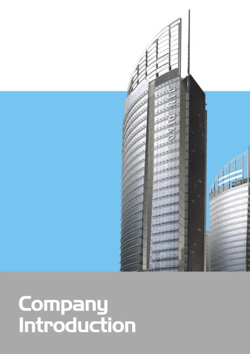 陕西三木城市生态发展有限公司